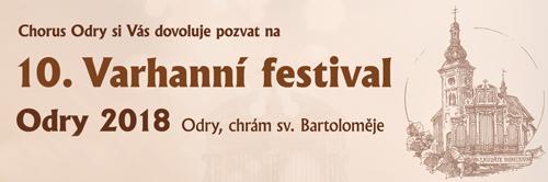 festival2018S